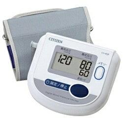 シチズンシステムズ CH453F 血圧計 [上腕(カフ)式][CH453F]
