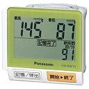 パナソニック EW-BW10-G 手くび血圧計 EW-BW10-G グリーン[EWBW10G]