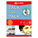 """インフィニシス infinisys """"Talk the Talk"""" ティーンエージャーが話すドイツ語[TALKTHETALKティーンエー]"""