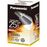 【あす楽対象】 パナソニック PANASONIC LDA6LE17BH 斜め取付け専用LED電球 (小形電球形[斜め取付け専用・断熱材施工器具対応タイプ]・全光束390lm/電球色相当・口金E17) LDA6L-E17/BH