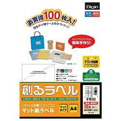 """ナカバヤシ """"Digio"""" 創るラベル プリンタ...の商品画像"""