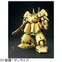 【送料無料】 バンダイ MG 1/100 PMX-003 ジ...