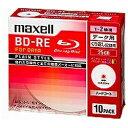 日立マクセル Hitachi Maxell 1〜2倍速対応 データ用Blu-ray BD-REメディア (25GB・10枚) BE25PPLWPA.10S