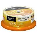 ソニー 1〜48倍速対応 データ用CD-Rメディア (700MB・20枚) 20CDQ80GPWP