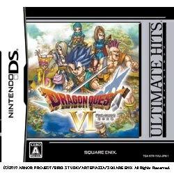 スクウェア・エニックス ULTIMATE HITS ドラゴンクエストVI 幻の大地【DSゲームソフト】
