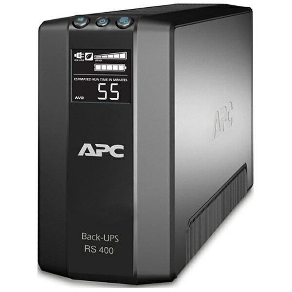 【送料無料】 シュナイダーエレクトロニクス(旧APC) UPS 無停電電源装置 APC RS 400 BR400G-JP[BR400GJP]