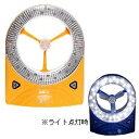 【あす楽対象】 エルジーゴーゴー LEDライト付 充電式卓上型扇風機 (3枚羽根)