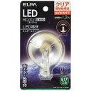【あす楽対象】 ELPA(エルパ) LED電球 「エルパボールミニ」(ミニボール形/電球色相当・口金E17) LDG1CL-G-E17-G266[LDG1CLG...