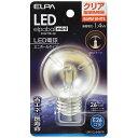 ELPA(エルパ) LED装飾電球 「LEDエルパボールmini」(ミニボール電球形[G50形]・全光束55lm/クリア電球色相当・口金E26) LDG1CL-...