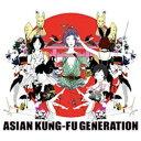 ショッピングKUNG-FU ソニーミュージックマーケティング ASIAN KUNG-FU GENERATION/BEST HIT AKG 初回生産限定盤 【CD】