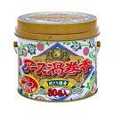 アース渦巻香 30巻缶入 〔蚊取り線香〕アース製薬 - 楽天ビック