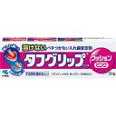 小林製薬 タフグリップ ピンク (20g)【医薬部外品】