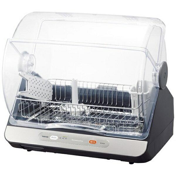 【送料無料】 東芝 食器乾燥機 (6人分) VD-B10S-LK ブルーブラック[VDB10S]