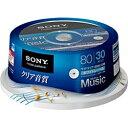 ソニー 音楽用CD-R 80分/30枚【インクジェットプリンタ対応】【ホワイト】 30CRM80HPWP