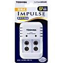 東芝 ≪国内・海外兼用≫ 充電式IMPULSE 6P形専用充電器 TNHC-622SC[TNHC622SC]
