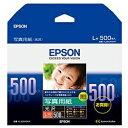 エプソン EPSON 写真用紙 光沢(L判 500枚) KL500PSKR