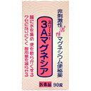 フジックス 【第3類医薬品】 3Aマグネシア (90錠)〔便秘薬〕