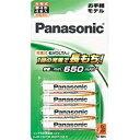 パナソニック PANASONIC BK-4LLB/4B 【単4形ニッケル水素充電池】 4本「充電式EVOLTA e」(お手軽モデル)  BK-4LLB/4B