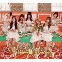 EMIミュージックジャパン T-ARA/バニスタ! 初回生産限定盤B 【CD】