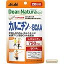 楽天楽天ビックアサヒG食品 Dear-Natura(ディアナチュラ) スタイル カルニチン×BCAA(80粒)〔栄養補助食品〕