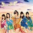 エイベックス・エンタテインメント SKE48/美しい稲妻 初回生産限定盤 TYPE-B 【CD】