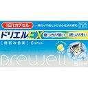 【第(2)類医薬品】 ドリエルEX(6カプセル)〔催眠鎮静剤〕エスエス製薬