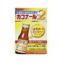 【第2類医薬品】 カコナール2はちみつジンジャーフレーバー(...