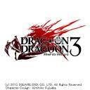 【あす楽対象】 スクウェアエニックス 【限定30本】ドラッグ オン ドラグーン 3【PS3ゲームソフト】