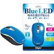 ナカバヤシ 有線BlueLEDマウス[USB](3ボタン・ブルー) MUS-UKT94BL[MUSUKT94BL]