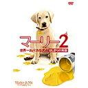 20世紀フォックス マーリー2 世界一おバカな犬のはじまりの物語 【DVD】