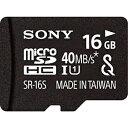 ソニー SONY 16GB・「SeeQVault」対応・UH...