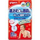 ピジョン pigeon 【ピジョン】 おしっこ吸収ライナー 男女共用 45枚入〔おむつ〕