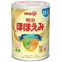 明治 meiji 明治ほほえみ 800g〔ミルク〕...