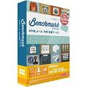デジタルステージ 〔Win・Mac版〕 Banchmark Email (ベンチマーク イーメール)[1年][DSP09001]