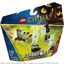 【あす楽対象】 レゴジャパン LEGO(レゴ) 70138 チーマ スパイダー・ダッシュ