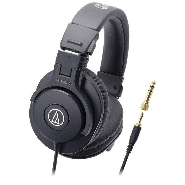 【送料無料】 オーディオテクニカ ヘッドホン ATH-M30X[ATHM30X]