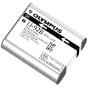 オリンパス リチウムイオン充電池 LI-92B[LI92B]
