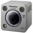 【送料無料】 パナソニック PANASONIC 【屋外タイプ】センサーカメラ VL-CD265[VLCD265]