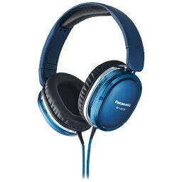 パナソニック RP-HX350-A ヘッドホン (ブルー) RP-HX350-A 1.2mコード[RPHX350]