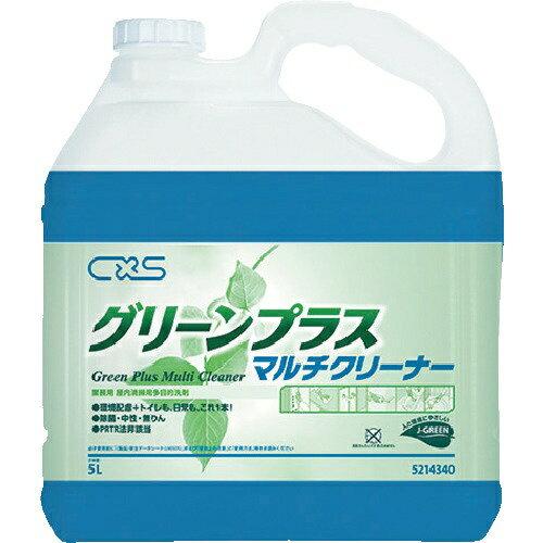 【送料無料】 シーバイエス 洗浄剤 グリーンプラスマルチクリーナー 5L 5214340 ショッピング(ショッピング)