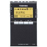 【送料無料】 東芝 TOSHIBA 【ワイドFM対応】FM/AM 携帯ラジオ(ブラック) TY-SPR5-K[TYSPR5K][o-ksale]