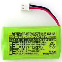 パイオニア コードレス子機用充電池 TF-BT09[TFBT09]
