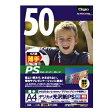 ナカバヤシ Digio デジカメ光沢用紙PS(A4・50枚) JPPS-A4N-50[JPPSA4N50]