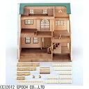 【あす楽対象】【送料無料】 エポック社 シルバニアファミリー 緑の丘のすてきなお家