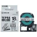 キングジム テプラ(TEPRA) 強粘着ラベルテープ (透明テープ/黒文字/18mm幅) ST18KW
