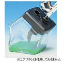 GSIクレオス Mr.クリーナーボトル(エアブラシ洗浄ボトル) PS257