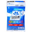 ショッピング商品 ハクバ 【強力乾燥剤】キングドライ(30g×4袋入) KMC-33[KMC33]