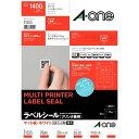 エーワン A-one マルチプリンタラベル QRコード用 ホワイト 31555 [A4 /20シート /70面 /マット]【aoneC2009】