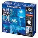 三菱化学メディア 録画用DVD-R DL 2-8倍速 CPRM対応 10枚 【インクジェットプリンタ対応】 VHR21HDSP10