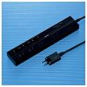 サンワサプライ セイフティータップ (2ピン式・5個口・2m・ブラック) TAP-2531EBK[TAP2531EBK]